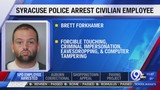 Syracuse police arrest one of their civilian employees